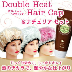 Hair dye hair dye ranked number 1! ナチュリアプラチナヘアカラー & her cap set * fs3gm