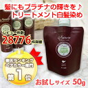 Beyond the hair dye henna! Rakuten ranking # 1 白髪染め ♪ natural プラチナヘア color comp size each color 50 g * fs04gm