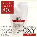 Oxy300
