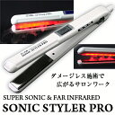 [free shipping] in supersonic wave curling irons SONIC STYLER PRO permanent, frizzy hair correction, color treatment in the finish of the salon quality! ※[tomorrow easy correspondence] [easy ギフ _ packing] ヘアーアイロンストレートアイロンクレイツパナソニックアイビル word of mouth [HLS_DU] fs2gm