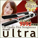 Salon Hair Straighteners monopoly セラミックイオンストレートヘア iron アズスタイル EX * curling iron creates Vidal Sassoon Panasonic word of mouth fs3gm