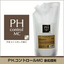 After the Japanese hair straightening ♪ post-treatment agent PH... Control MC 400 g * fs3gm