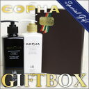 From hair promoting GOPHA ゴーファ scalp shampoo & treatment set gift box * education hair reap medicinal sukarupu D success リガオス Kanna care Lou do it what hair loss prevention fs3gm