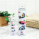 Outlets & Sealand ultra hard spray 280 mL * fs3gm
