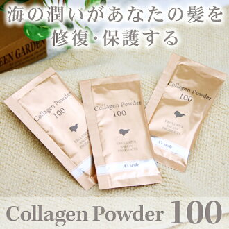 Repair and protect your hair moisturizing collagen sea ♪ collagen powder 100 3 g * fs3gm