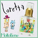 Morutobene Loretta care oil 120 mL * fs3gm