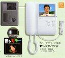 【送料無料】[ KCS-1AR ] アイホン カラーテレビドアホン 1:1形 モニター付親機+カメラ付玄関子機セット 【電源コード付】 [ KCS1AR ]