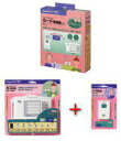 松下電工 小電力型ワイヤレスコール カード発信器セット [ ECE152]