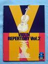 VIOLIN REPERTORY 2