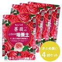 【送料無料】[自然応用科学]薔薇のこだわり培養土/14L×4袋セット