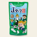 JターフII/スタンドパック400g [芝生][種]【2sp_120611_a】