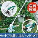 【セットで送料無料】[makita・マキタ]充電式芝刈り機