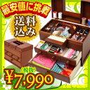 【送料無料】【最安値に挑戦】【新生活 応援】 裁縫箱 ソーイングボックス 針箱 木製 日本製 大容量