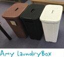 アミー ランドリーボックス LFS-693 (単体)ブラウン ブラック ホワイト