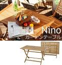 アウトドア テーブル アウトドア キャンプ テーブル 折りたたみテーブルフォールディングテーブル