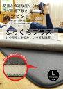 【スーパーSALE】送料無料 下敷きラグ マット ふかぴた 【サイズ170×230cm】スミノエ ふかピタ 下敷き専用 洗える ウォッシャブル ラ…