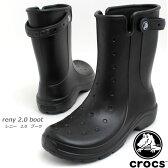 [即日発送]CROCS(クロックス)レインブーツ・長靴・reny 2.0 boot(レニー 2.0 ブーツ)[ユニセックス:男女兼用][16010]【02P01Oct16】