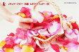 フラワーシャワー〜天使の羽入り〜20人分お客様レビューを反映し更に幸せを祈って「天使の羽200%増量」いたしました。結婚式 披露宴結婚式 2次会に!!