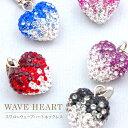 ショッピング 送料無料 Wave heart スワロ ウェーブハートボール ボール ネックレス ペンダント iPhoneアクセサリー スマホケース アクセサリー かわいい レディース 【送料無料】 10P03Dec16