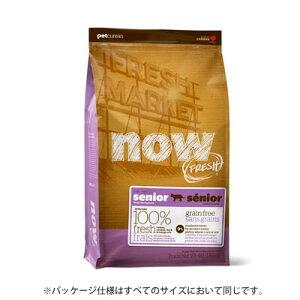 シニア猫用 フード NOW FRESH / ナウ・フレッシュ シ