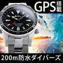 [THE EARTH DIVERS 2017年 新作 GPS 腕時計] 200m防水 ダイバーズウォッチ【LAD WEATHER ラドウェザ...