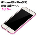 iPhone6s ケース iPhone6s Plus ケース...