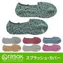 ポイント10倍★ラソックス スプラッシュ・カバー rasox 【あす楽 メンズ レディー