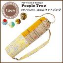 ピープルツリー マットバッグ リサイクルサリーのヨガマットバッグ No.147133 People Tree 【People Tree ピープルツリー ヨガ ヨガバッグ ヨガマットバッグ マットバッグ ヨガマットケース マットケース 収納 持ち運び リサイクルサリー 送料無料】