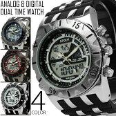 アナデジ 多機能 腕時計 メンズ 送料無料 全4色 アナログ&デジタル ビッグフェイス デュアルタイム 腕時計 メンズ 腕時計 1年保証&BOX付き デジタル腕時計 アナデジ腕時計 10P29Jul16 AOR-A