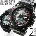 新作 アナデジ 多機能 腕時計 メンズ 送料無料 全2色 アナログ&デジタル ビッグフェイス デュアルタイム 腕時計 メンズ 腕時計 1年保証&BOX付き デジタル腕時計 アナデジ腕時計 10P01Oct16 1010 AOR-A