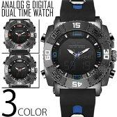 アナデジ 多機能 腕時計 メンズ 送料無料 全3色 アナログ&デジタル ビッグフェイス デュアルタイム 腕時計 メンズ 腕時計 1年保証&BOX付き デジタル腕時計 アナデジ腕時計 10P01Oct16 0425 0422 AOR-A