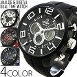 アナデジ 多機能 腕時計 メンズ 送料無料 全4色 アナログ&デジタル ビッグフェイス デュアルタイム 腕時計 メンズ 腕時計 1年保証&BOX付き デジタル腕時計 アナデジ腕時計 10P01Oct16 1115 AOR-A