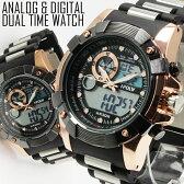 アナデジ 多機能 腕時計 メンズ 送料無料 アナログ&デジタル ビッグフェイス デュアルタイム 腕時計 メンズ 腕時計 1年保証&BOX付き デジタル腕時計 アナデジ腕時計 10P01Oct16 0725 AOR-A
