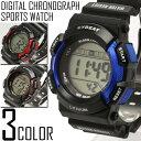 送料無料 1年保証 メンズ ビッグフェイス デジタル クロノグラフ 腕時計 保証書付き 全3色 WT-FA 新生活 プレゼント