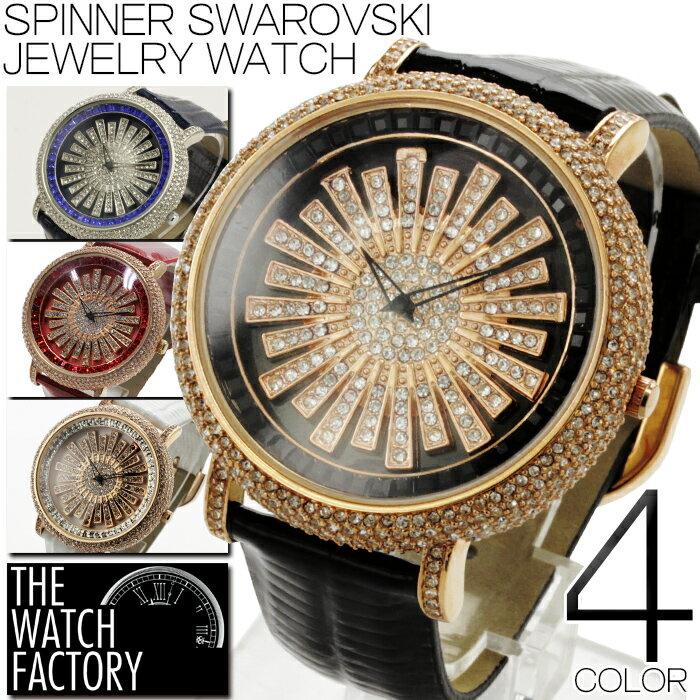 1年保証 送料無料【全4色】スワロフスキー スピナー腕時計【BOX・1年保証付き】クルクル回転 レディース腕時計 メンズ腕時計 くるくる時計 腕時計 腕時計 腕時計 10P01Oct16 0725 0825 AOR-A