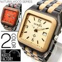 木製 腕時計 メンズ レディース  CITIZEN MIYOTAムーブメント仕様 天然木 カレンダー機能付き ウッド腕時計【BOX・1年保証付き】木製時計 レディース腕時計 メンズ腕時計 腕時計 腕時計 腕時計 10P03Dec16 0125