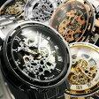 自動巻き腕時計 メンズ 送料無料 1年保証 BOX付き 全5色 メンズ 腕時計 自動巻き フルスケルトン 自動巻き腕時計 10P03Dec16 1115 1210