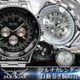 12/15頃入荷【予約】自動巻き腕時計 メンズ 送料無料 1年保証 全2色・2タイプ有 メンズ腕時計 クロノグラフ自動巻き腕時計 ビッグフェイス自動巻き腕時計 1年保証&BOX付き 10P03Dec16 1210
