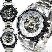 11月中旬入荷【予約】自動巻き腕時計 メンズ 送料無料 1年保証 BOX付き 全2色 メンズ 腕時計 自動巻き フルスケルトン 自動巻き腕時計 10P01Oct16 0825 1115