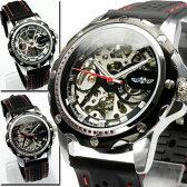 自動巻き腕時計 メンズ 送料無料 1年保証 BOX付き 全2色 メンズ 腕時計 自動巻き フルスケルトン 自動巻き腕時計 10P29Jul16 0725 0825