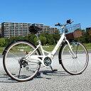 CITROEN シトロエン 折りたたみ 自転車 26インチ シティサイクル シマノ製 6段変速ギア 26インチ 折りたたみ自転車 バニラホワイト X0111 0228 バレンタイン プレゼント
