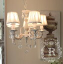 ★再入荷★ シャビーシックな LED シャンデリア 5灯 アンティークホワイト 天井照明 フレンチ アンティーク風 姫系 白いシャンデリア LED電球