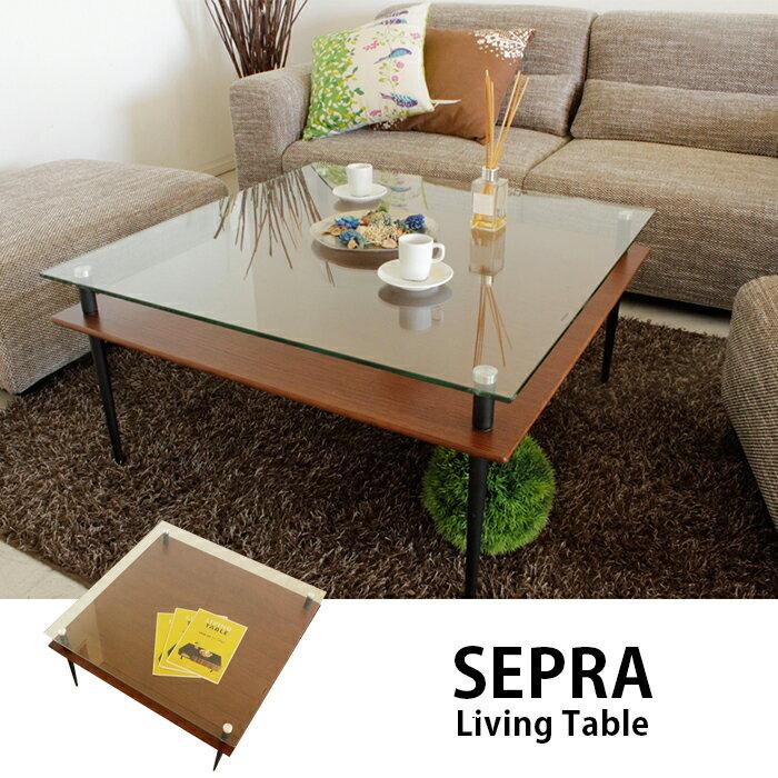【送料無料】東馬 SEPRA セプラ リビングテーブル おしゃれ ダイニングテーブル デザイン モダン 激安 北欧 4人掛け 食卓テーブル カフェテーブル ガラス ディスプレイ  インテリア 通販 家具 カジュアル ランキング コーヒー 人気 収納 強化ガラス使用のリビングテーブル。テーブル下部に雑誌や小物を入れて、ディスプレイしてもおしゃれ。かさばるリモコンなどを入れていてもすぐに取り出せます。