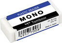 送料無料 トンボ鉛筆 消しゴム モノ PE-01A 1個入り