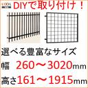 面格子 LIXIL リクシル TOSTEM トステム 面格子シリーズ アルミ面格子 関東間/ 204 A型 HACAAA_06905