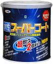 【2セット】アサヒペン 水性ス-パ-コート 消黒 塗料 1.6L