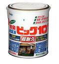 【2セット】アサヒペン水性ビック10 多用途 白 塗料 1.6L