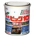 アサヒペン 水性ビック10多用途 フォレストグリーン 1.6L
