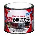 【2セット】アサヒペン 油性多用途カラー 1/5L 空色