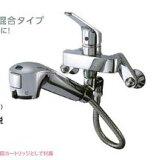 takagi 壁出し混合水栓(引出型) タカギの水栓